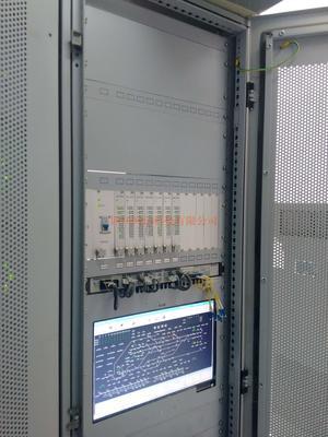 CSM-2010-WD系统